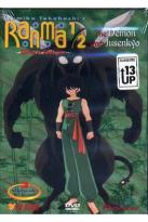 Ranma 1/2: Random Rhapsody Vol. 4 - The Demon from Jusenkyo