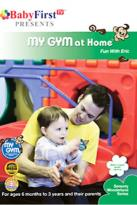 BabyFirstTV Presents - My Gym at Home- Fun with Eric