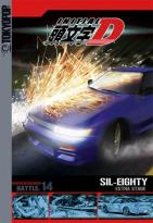 Initial D - Battle 14: Extra Stage