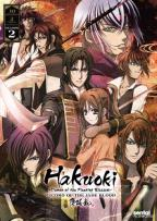 Hakuoki: Season 2