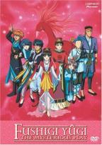 Fushigi Yugi: The Mysterious Play - Vol. 4