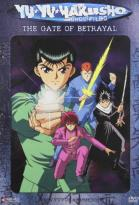 Yu Yu Hakusho: Spirit Detective Saga - Vol. 4: The Gate of Betrayal