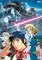 Gundam 0083: Stardust Memory DVD Vol. 1 - The Ultimate Weapon