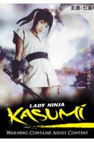 Lady Ninja Kasumi, Vol. 5: Counter Attack