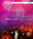 Tim Janis: An Enchanted Evening