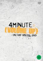 4Minute: (Volume Up) On/Off Special DVD
