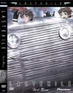 Last Exile - Vol. 1: First Move