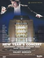 New Year's Concert - Mariinsky Theatre Concert Hall