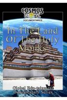 Cosmos Global Documentaries: In the Land of the Holy Monks - Tibet China