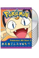 Pokemon: All Stars Box Set 2