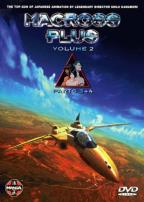 Macross Plus - Parts 3 & 4