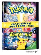 Pokemon Mix Giftset 2-Pack: Pokemon - The First Movie/ Pokemon 2000