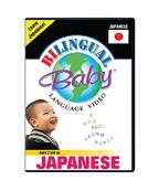 Bilingual Baby: Japanese