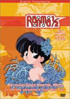 Ranma 1/2: Anything Goes Martial Arts - Boxed Set