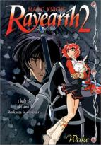 Magic Knight Rayearth 2 Vol. 1 - Wake