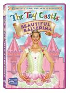Toy Castle - Beautiful Ballerina