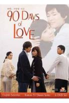 90 Days of Love