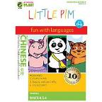 Little Pim: Chinese - Set 2 Gift Set