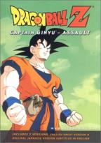 Dragon Ball Z - Captain Ginyu: Assault