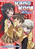 Kanokon: The Girl Who Cried Fox - The Complete Series