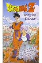 Dragon Ball Z: History of Trunks