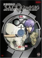 Ghost in the Shell: Stand Alone Complex - 2nd Gig: Vol. 2