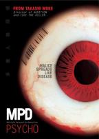 MPD-Psycho: Multiple Personality Detective - Part 1
