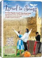Israel in Song