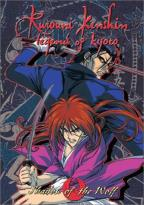 Rurouni Kenshin - Vol. 7: Shadow of the Wolf