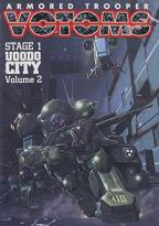 Armored Trooper VOTOMS DVD Stage 1: Uoodo City Vol. 2