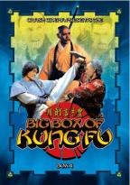 Big Box of Kung Fu - Box 4