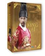 King and I - Vol. 3