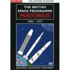 British Space Programme: Projects Cancelled 1962-7