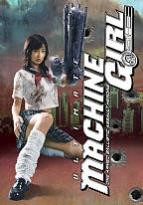 Ultimate Machine Girl: Collectors Tin