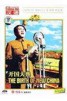 Birth Of New China