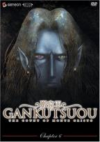 Gankutsuou: The Count of Monte Cristo - Chapter 6