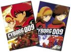 Cyborg 009: The Battle Begins/Good Vs. Evil - DVD 2-Pack