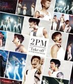 "2PM: First Japan Tour 2011 - ""Take Off"""