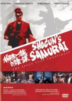 Shogun's Samurai: The Yagyu Conspiracy