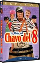 Chavo del 8 - Volumes 1 and 2