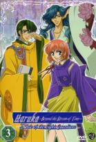 Haruka: Beyond The Stream Of Time - A Tale Of The Eight Guardians - Vol. 3