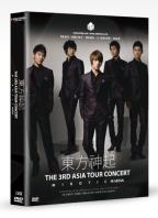 TVXQ: The 3rd Asia Tour Concert - Mirotic in Seoul