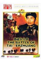 Battle Of Tai'Erzhuang