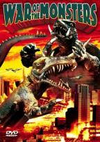 War Of The Monsters: Gamera vs. Barugon