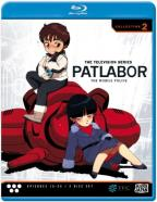 Patlabor - The Mobile Police: The Television Series, Collection 2