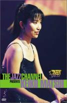 Keiko Matsui: The Jazz Channel Presents - Bet On Jazz