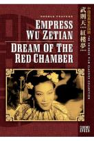 Chinese Film Classics: Dream of the Red Chamber/Empress Wu Zetian
