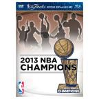 NBA: 2013 NBA Champions - Highlights