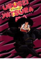 Urusei Yatsura - TV Series 34