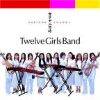 Twelve Girls Band - Eastern Energy